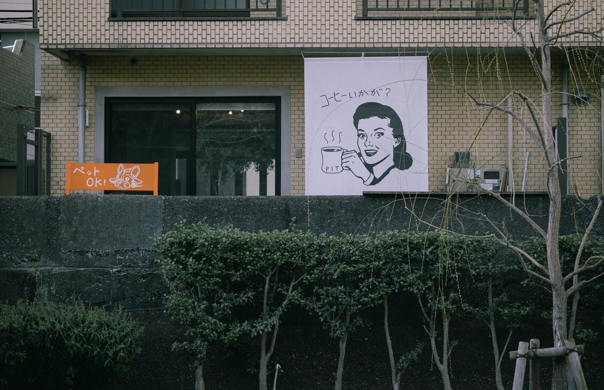 f:id:fukagawa1953:20210305073827j:plain
