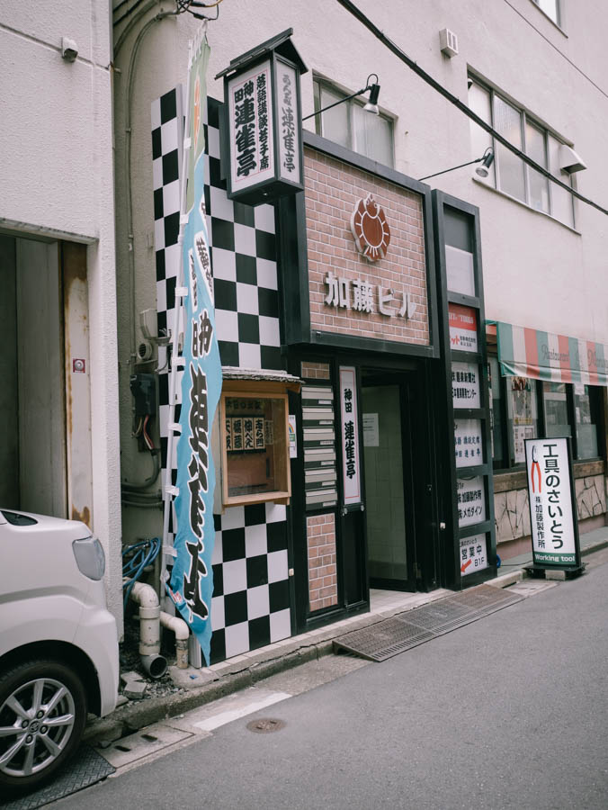 f:id:fukagawa1953:20210309065042j:plain