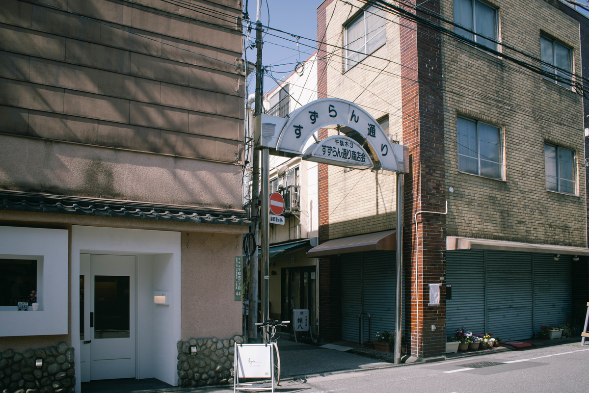 f:id:fukagawa1953:20210310170637j:plain