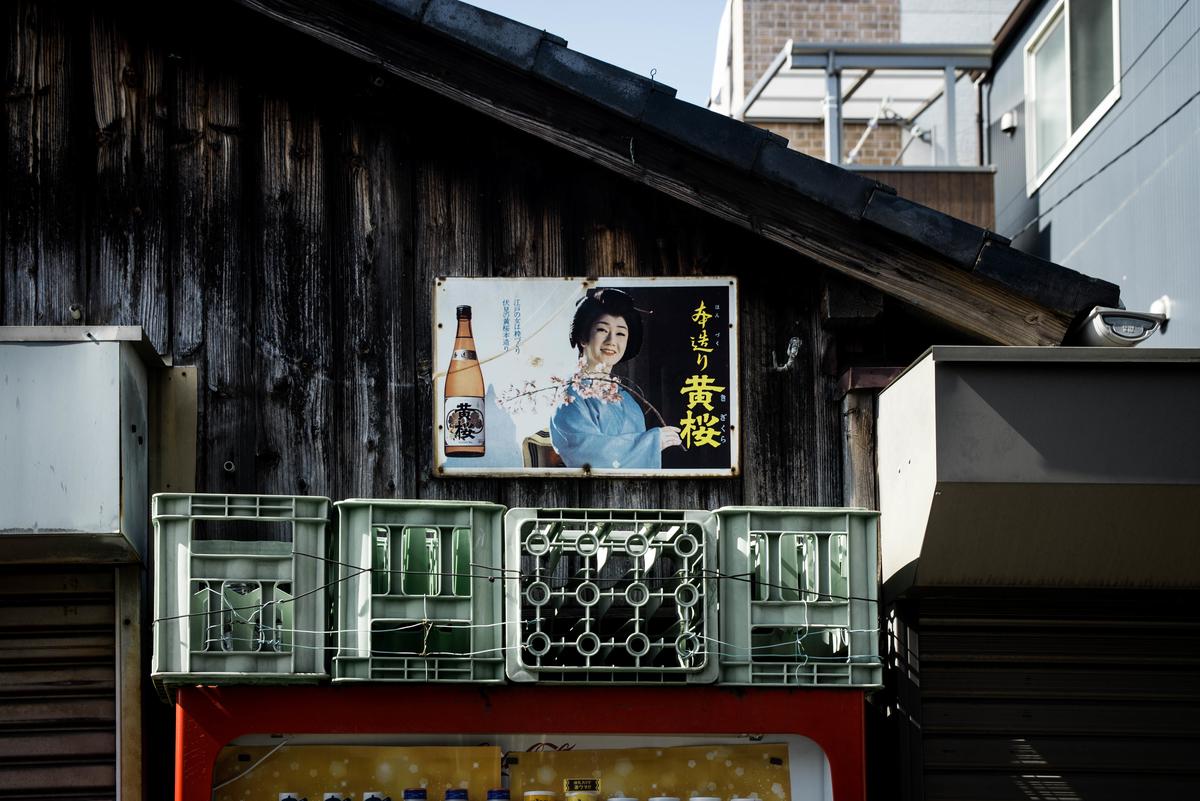 f:id:fukagawa1953:20210312070318j:plain