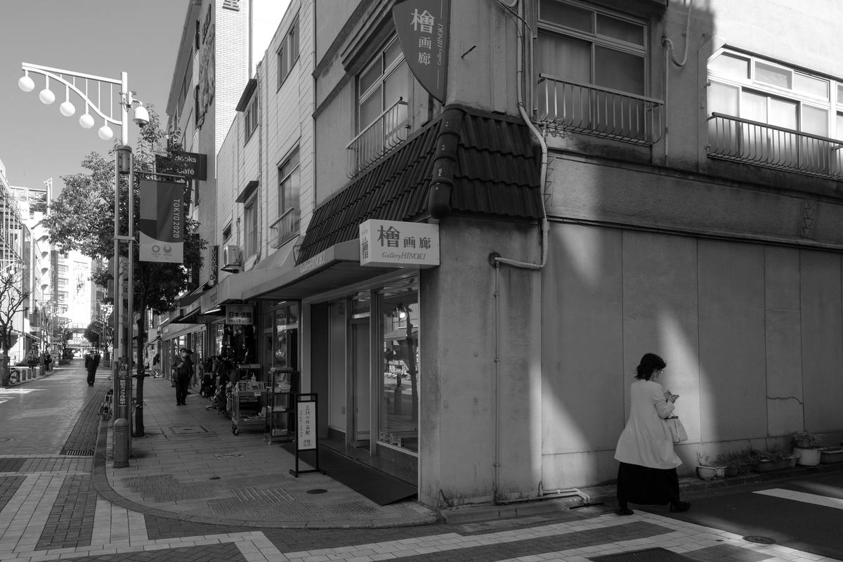 f:id:fukagawa1953:20210315161417j:plain