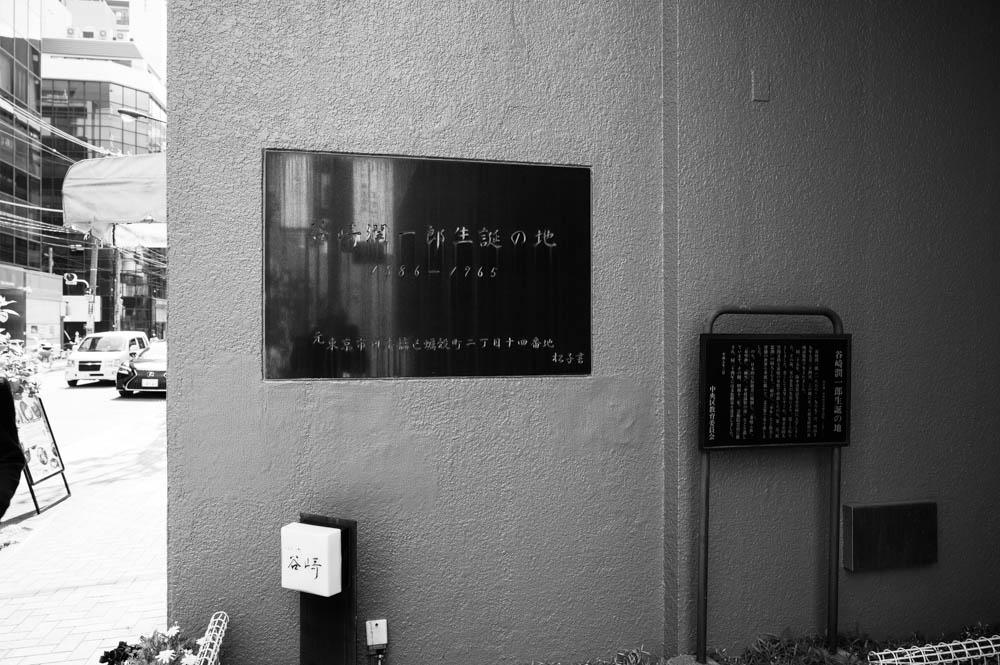 f:id:fukagawa1953:20210328185808j:plain