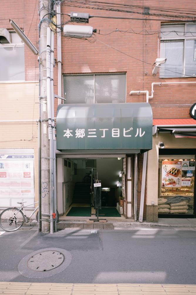 f:id:fukagawa1953:20210331120621j:plain