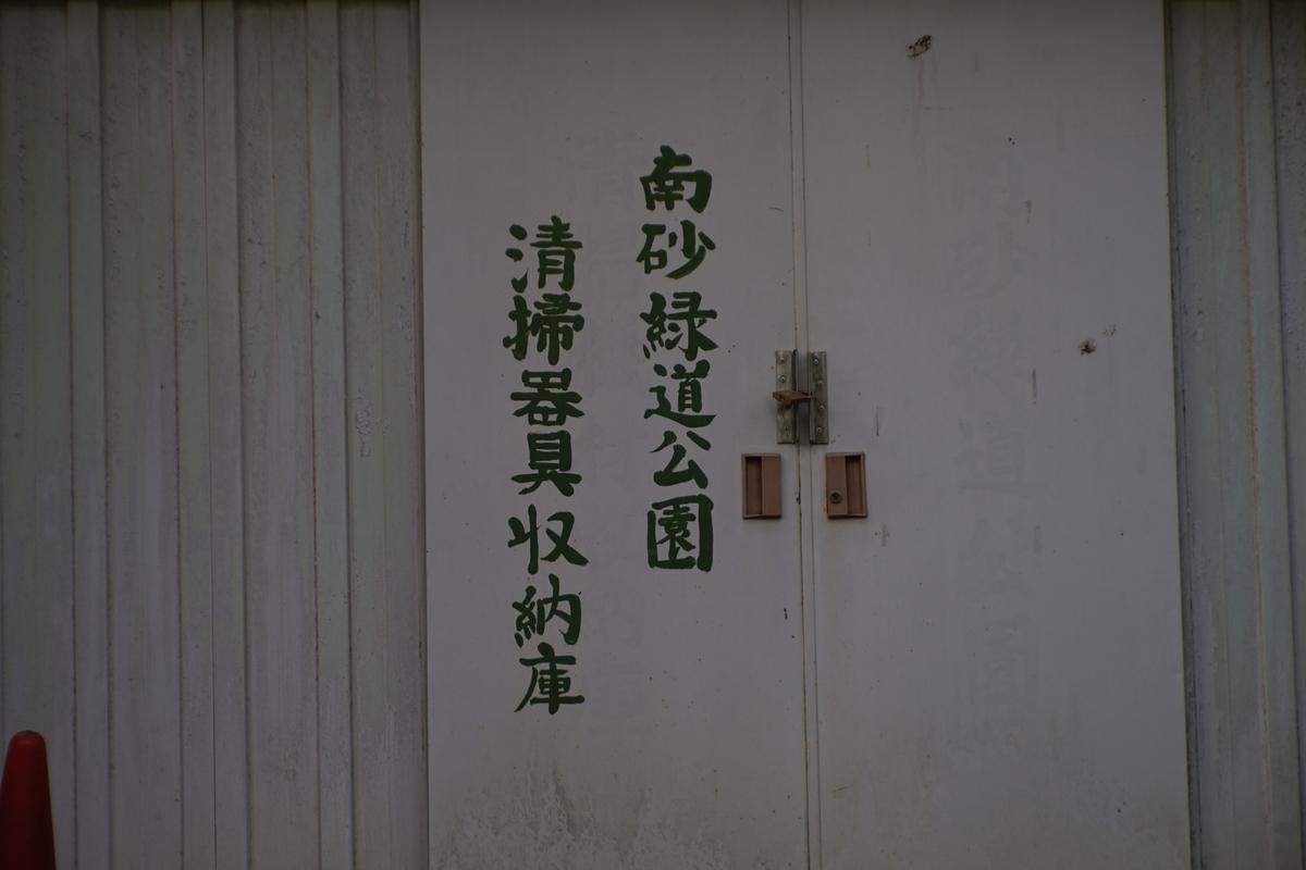 f:id:fukagawa1953:20210504193124j:plain