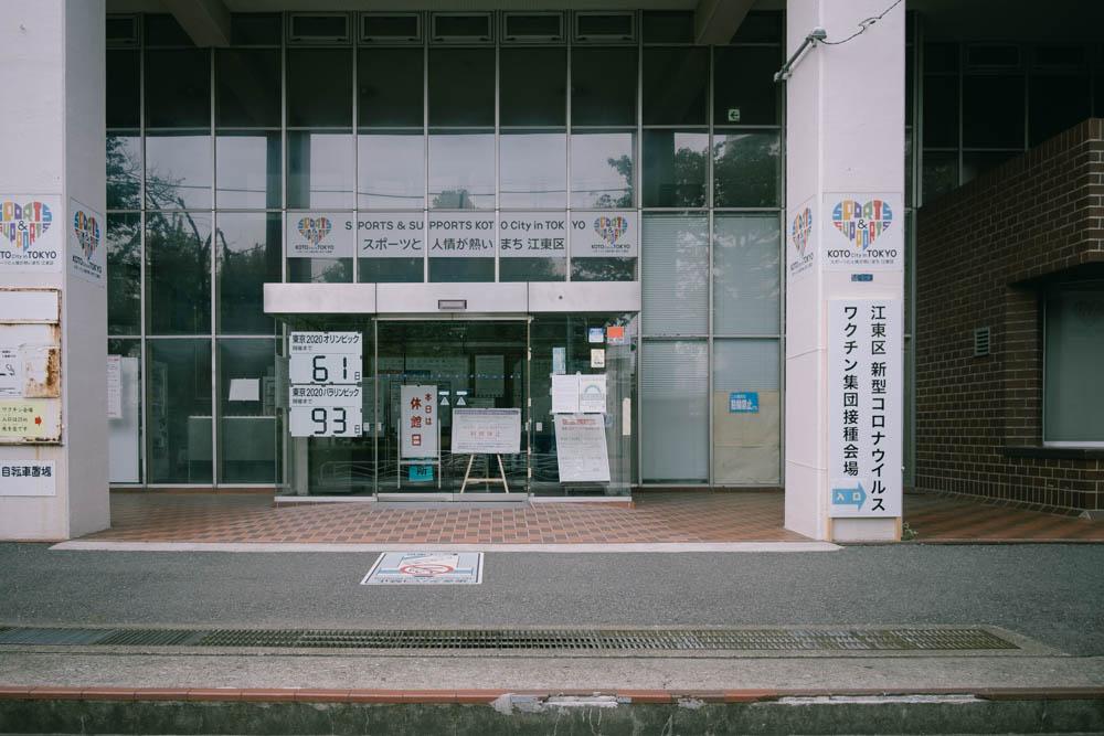 f:id:fukagawa1953:20210524163725j:plain