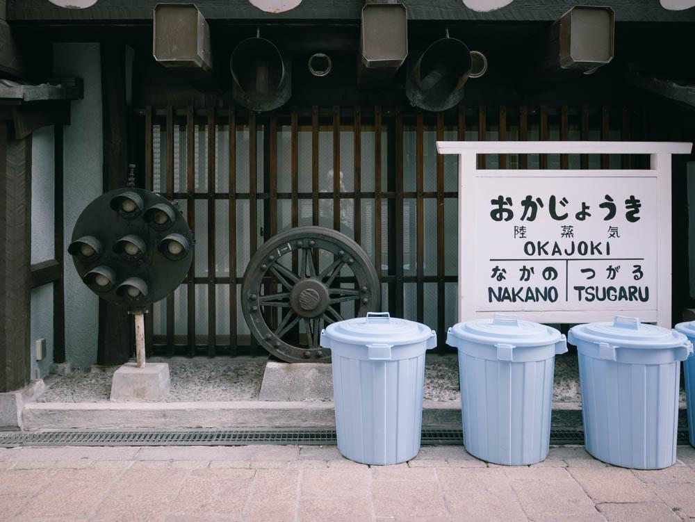 f:id:fukagawa1953:20210531183333j:plain