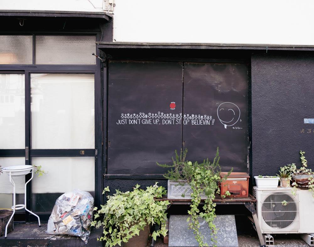 f:id:fukagawa1953:20210611214609j:plain