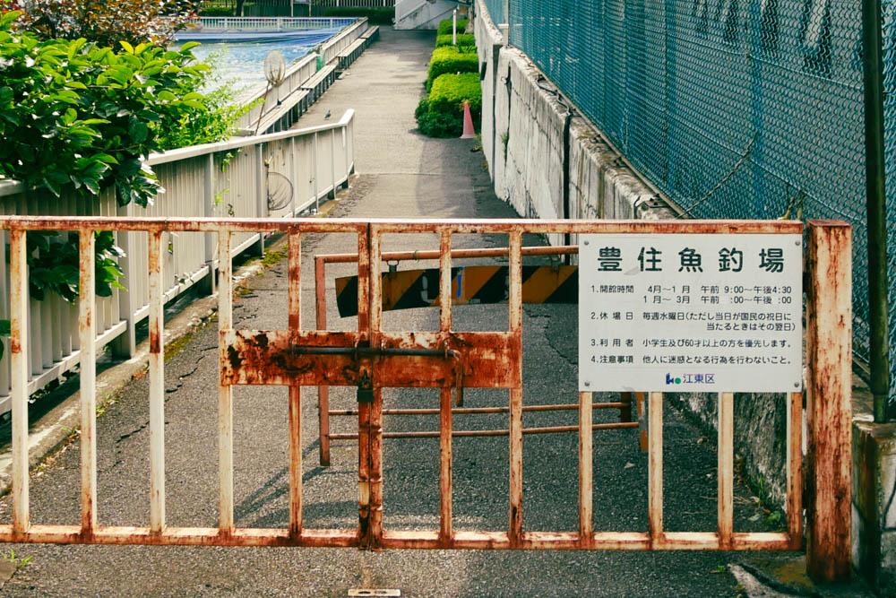 f:id:fukagawa1953:20210620063110j:plain
