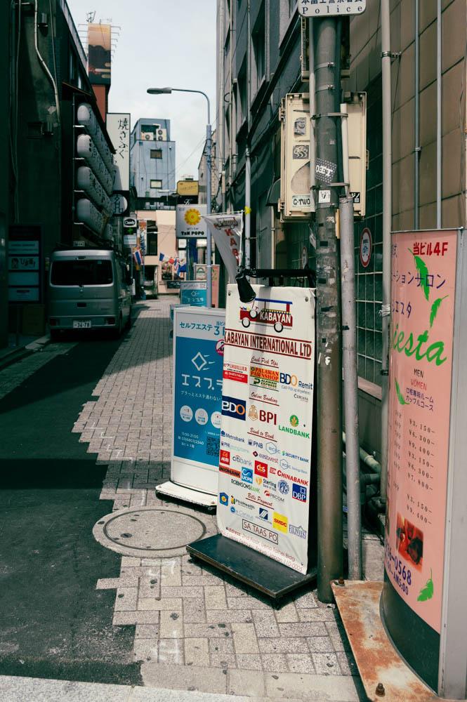 f:id:fukagawa1953:20210629101607j:plain