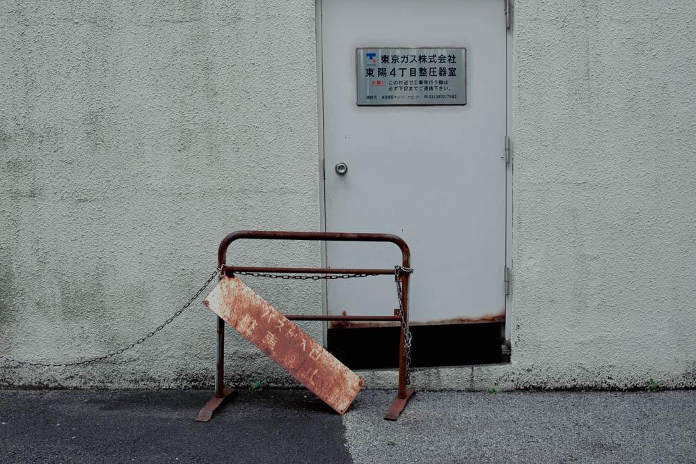 f:id:fukagawa1953:20210715061438j:plain