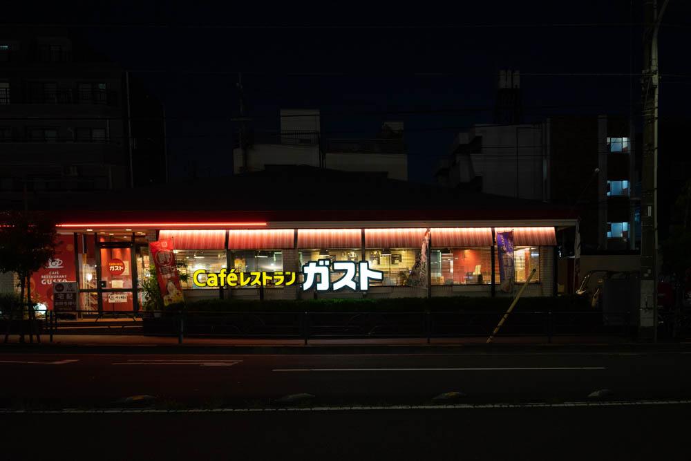 f:id:fukagawa1953:20210721063925j:plain