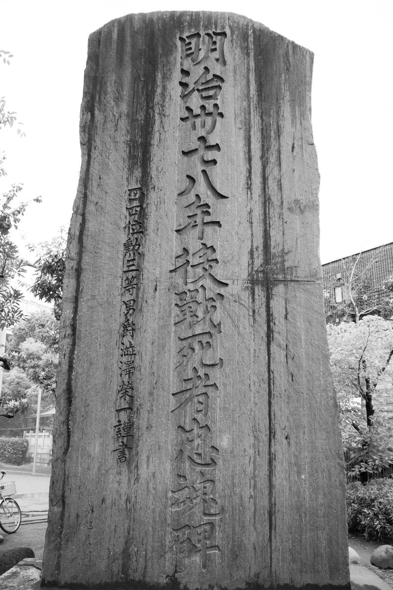 f:id:fukagawa1953:20210904162449j:plain