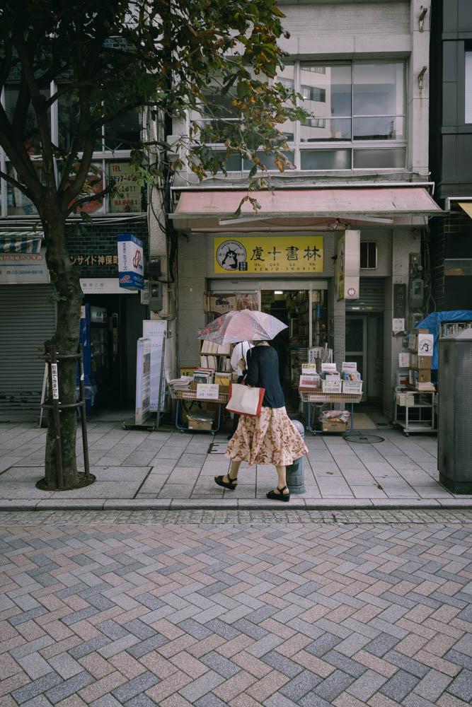 f:id:fukagawa1953:20210907155239j:plain