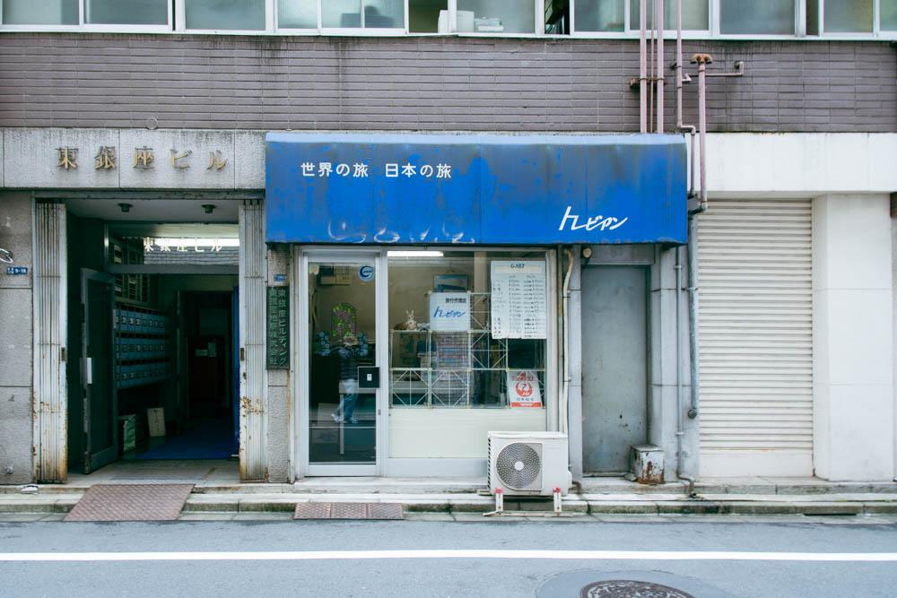 f:id:fukagawa1953:20210909141225j:plain