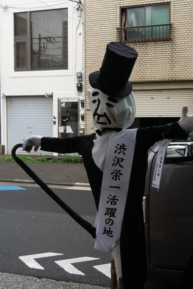 f:id:fukagawa1953:20210909171943j:plain