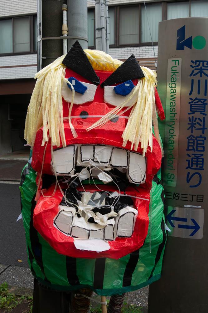 f:id:fukagawa1953:20210909172006j:plain