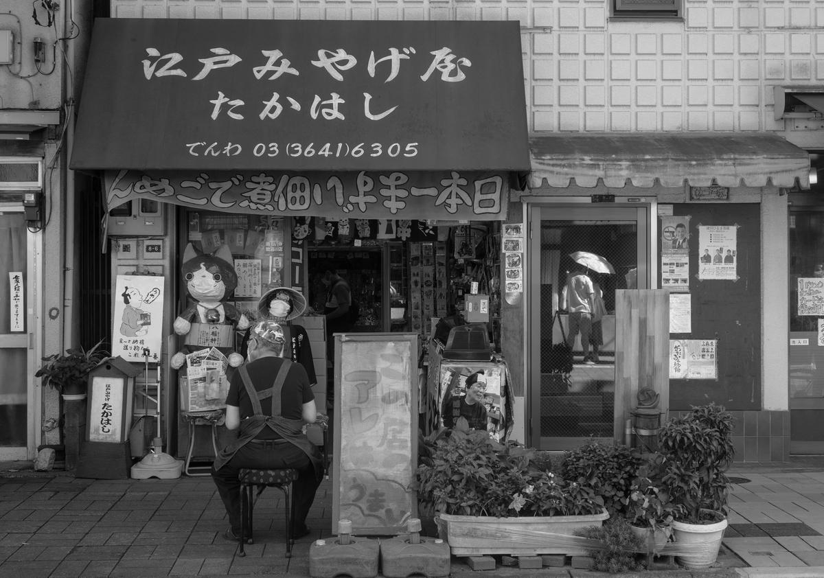 f:id:fukagawa1953:20210920062346j:plain