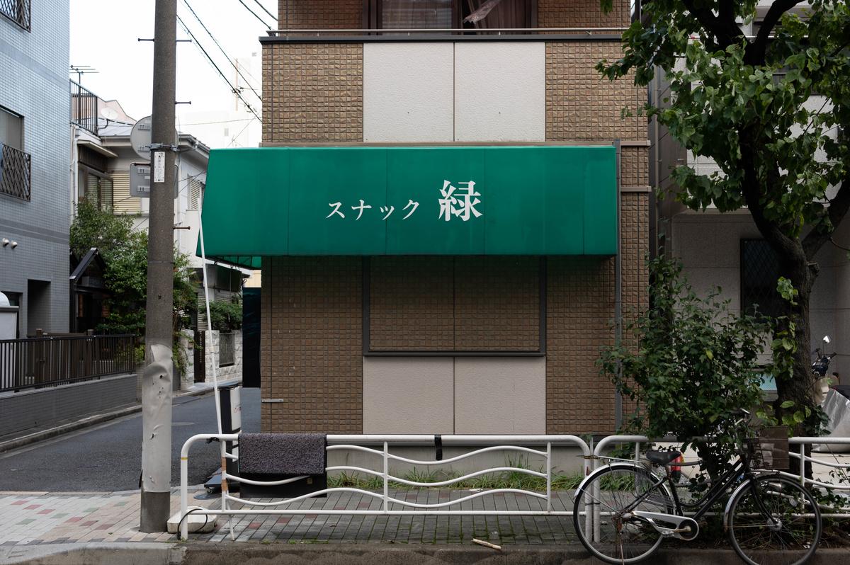 f:id:fukagawa1953:20211003122122j:plain
