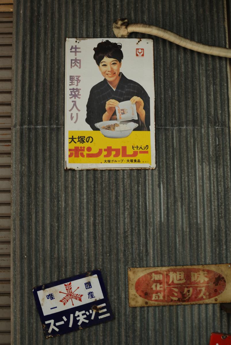 f:id:fukagawa1953:20211004080419j:plain
