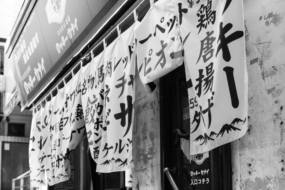 f:id:fukagawa1953:20211011061620j:plain