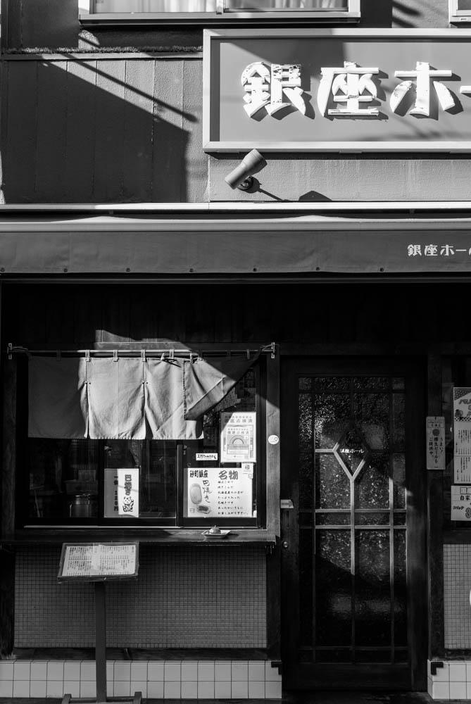 f:id:fukagawa1953:20211011174031j:plain
