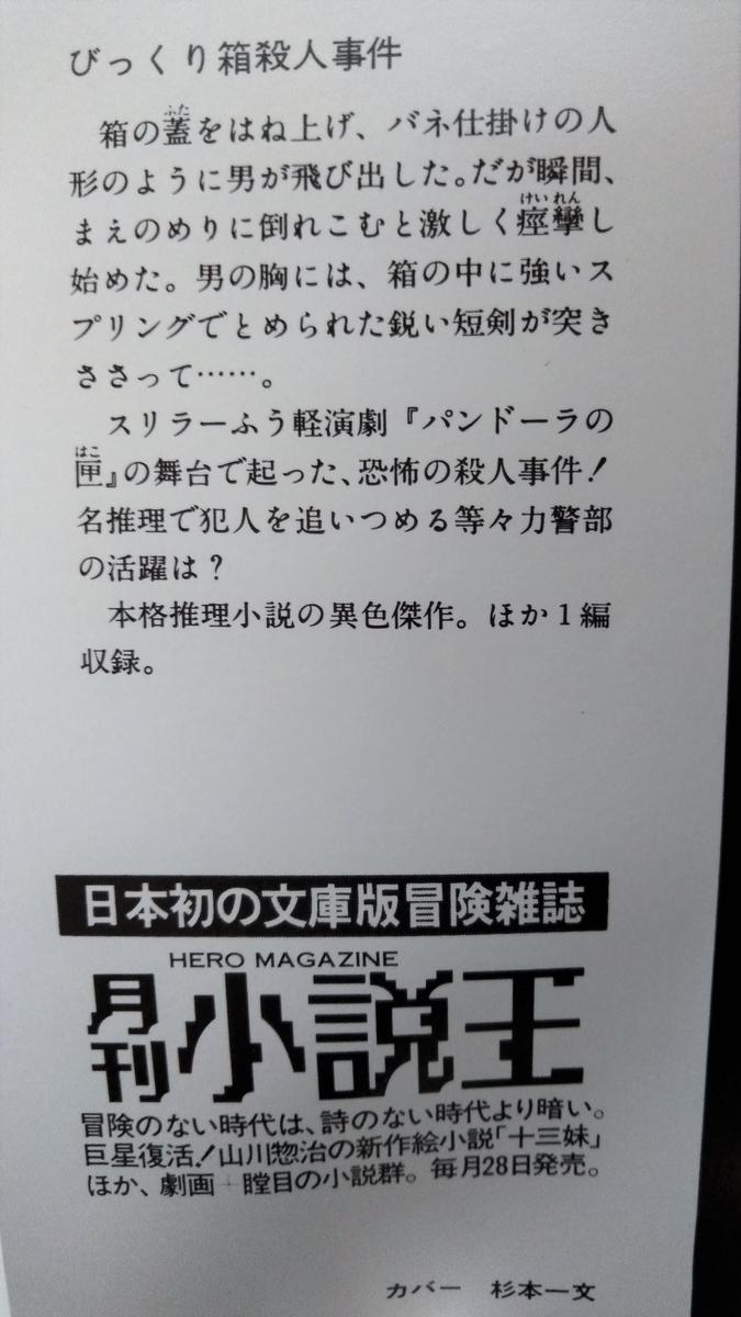 f:id:fukagawa_natsumi:20200203181029j:plain