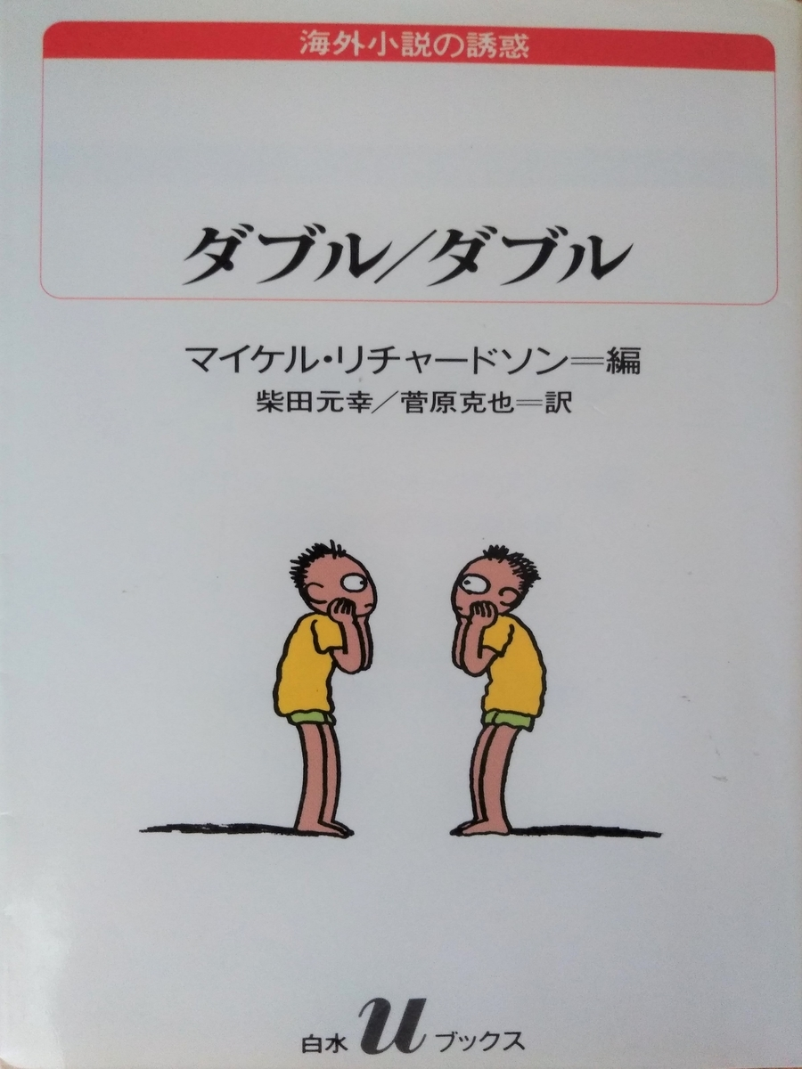 f:id:fukagawa_natsumi:20200703153134j:plain
