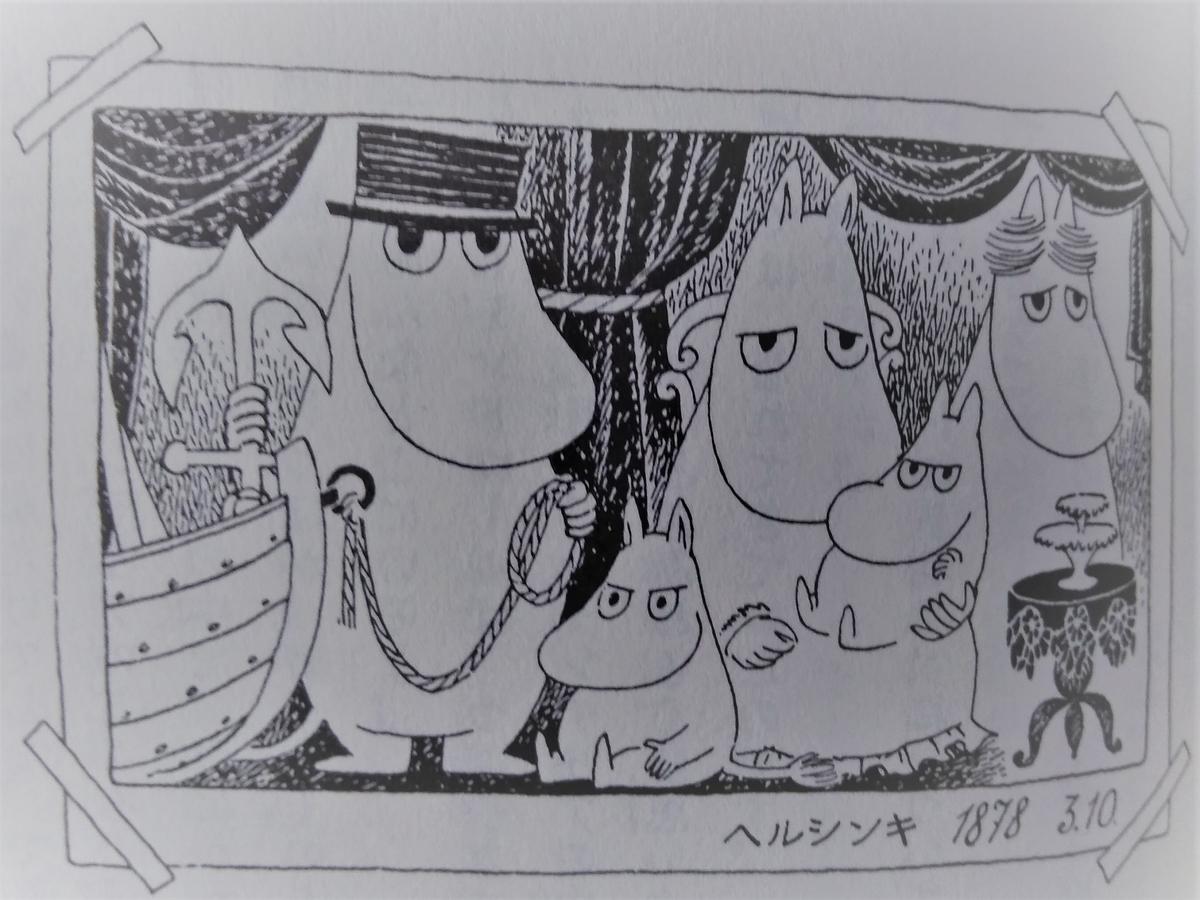 f:id:fukagawa_natsumi:20210106203249j:plain