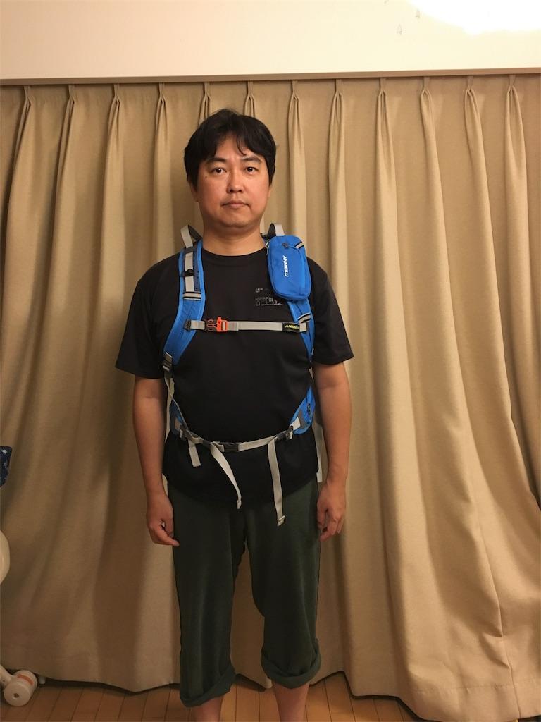 f:id:fukagon2002:20171011231621j:image