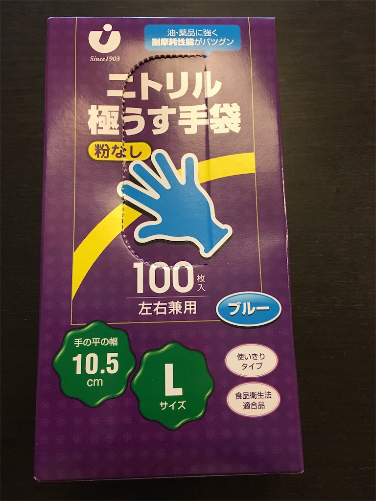 f:id:fukagon2002:20171104171218j:image