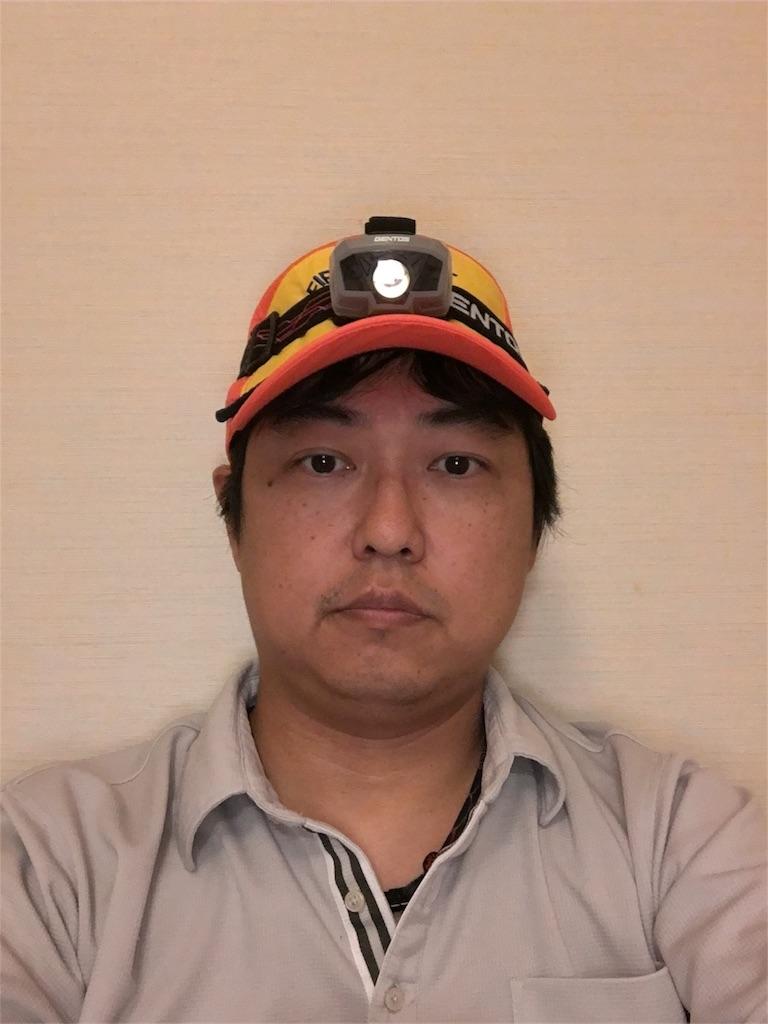 f:id:fukagon2002:20171110005403j:image