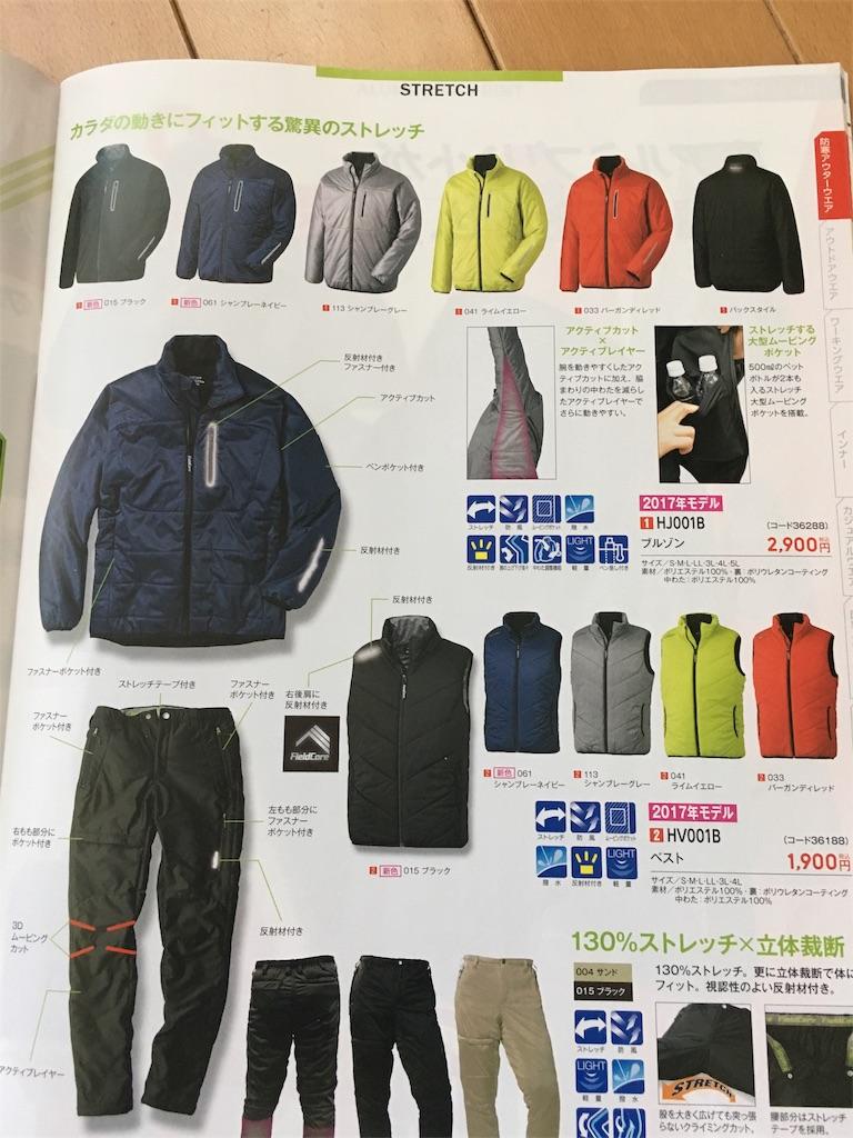 f:id:fukagon2002:20171217100743j:image