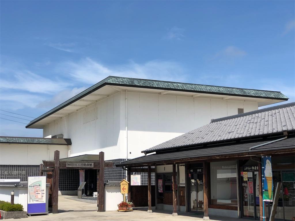 f:id:fukagon2002:20180701214754j:image