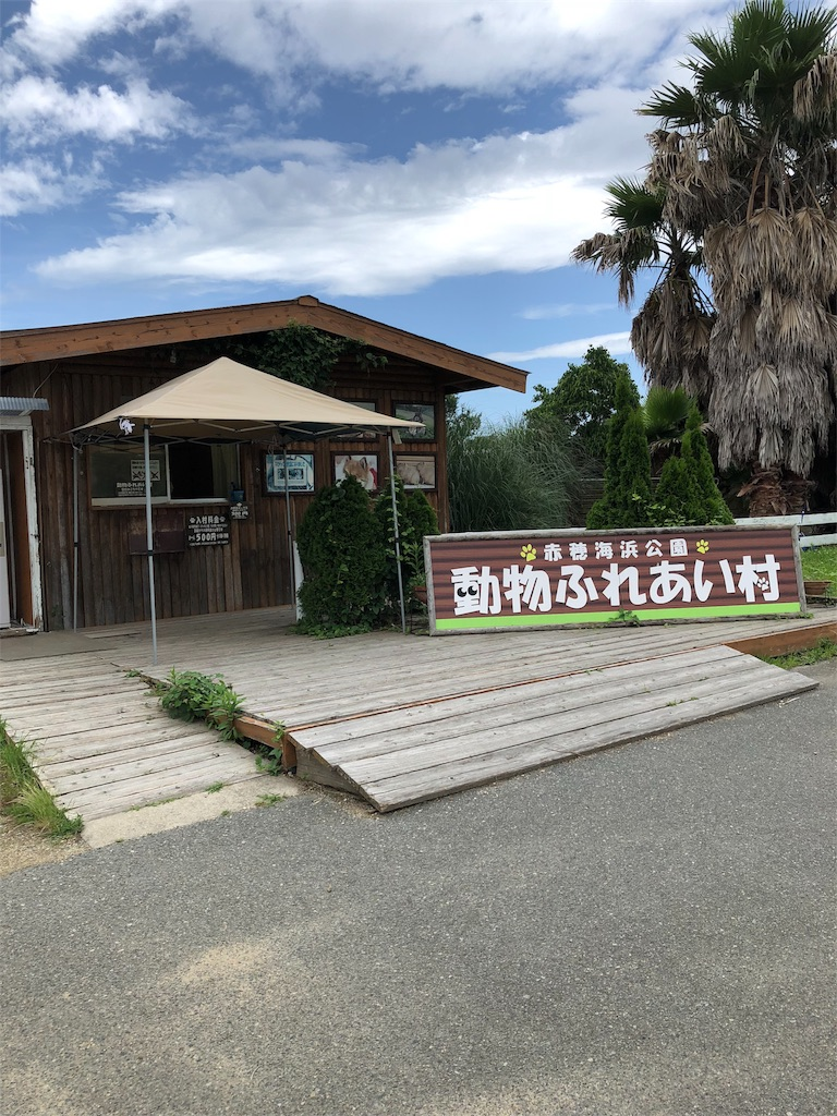 f:id:fukagon2002:20180701215141j:image