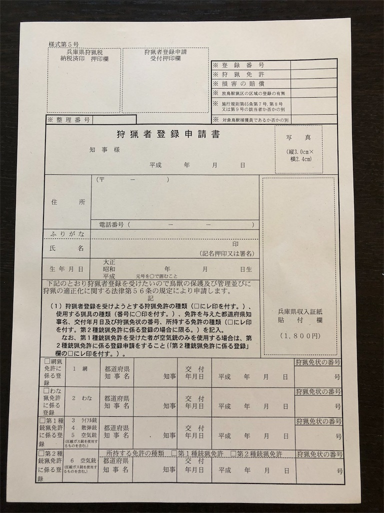 f:id:fukagon2002:20180909084040j:image