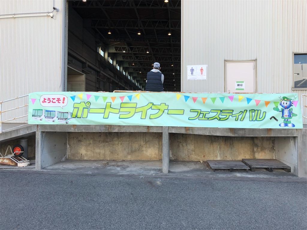 f:id:fukagon2002:20181021214545j:image