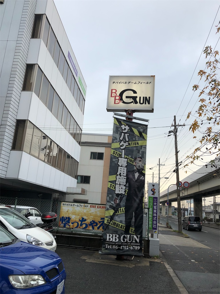 f:id:fukagon2002:20181223104004j:image