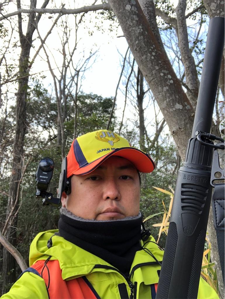 f:id:fukagon2002:20181229215425j:image