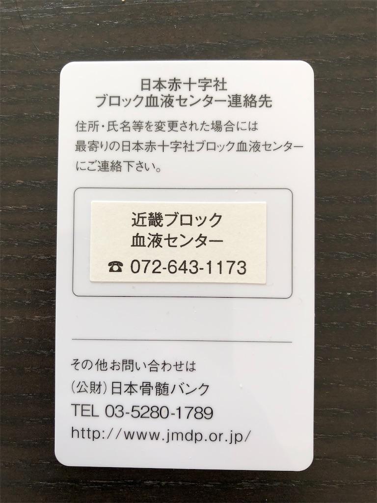 f:id:fukagon2002:20181230221146j:image