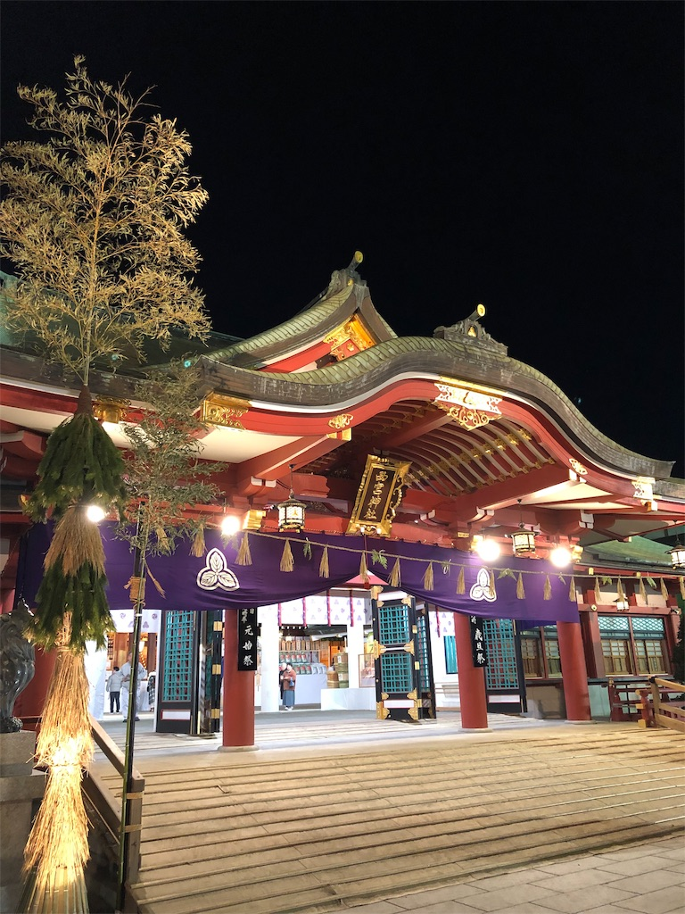 f:id:fukagon2002:20190101081639j:image