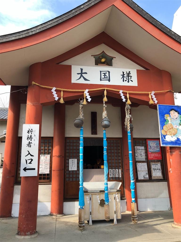 f:id:fukagon2002:20190203203911j:image