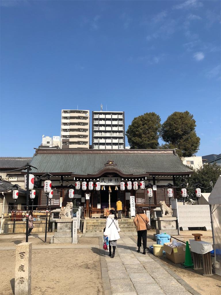 f:id:fukagon2002:20190203204046j:image