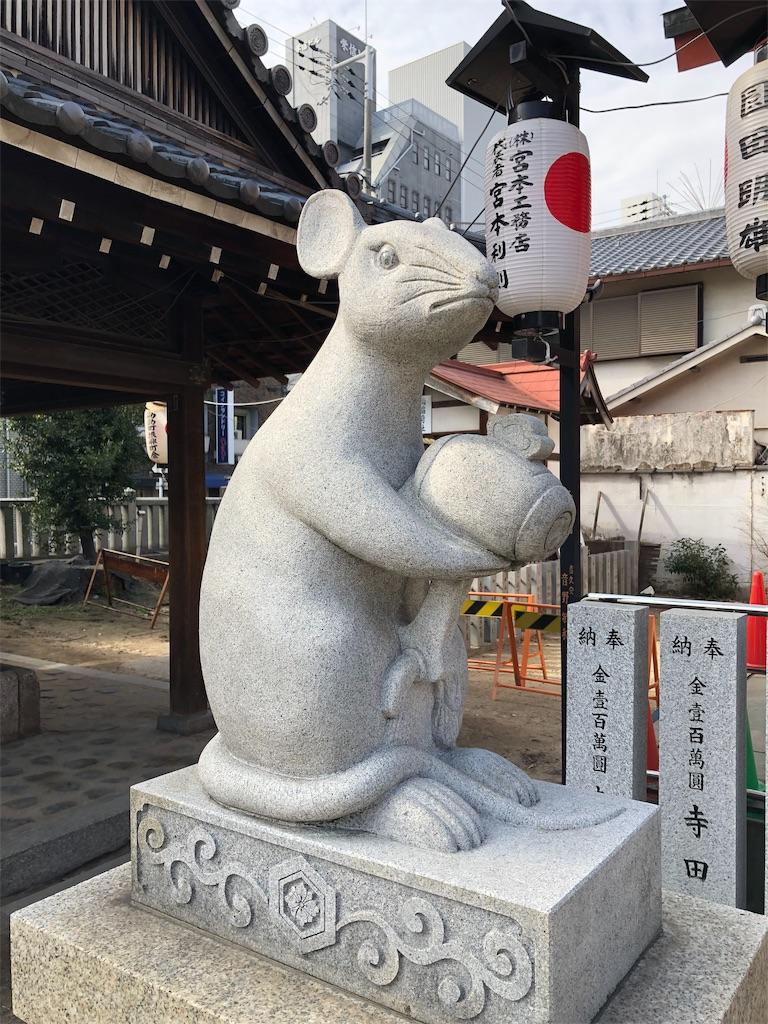 f:id:fukagon2002:20190203204115j:image