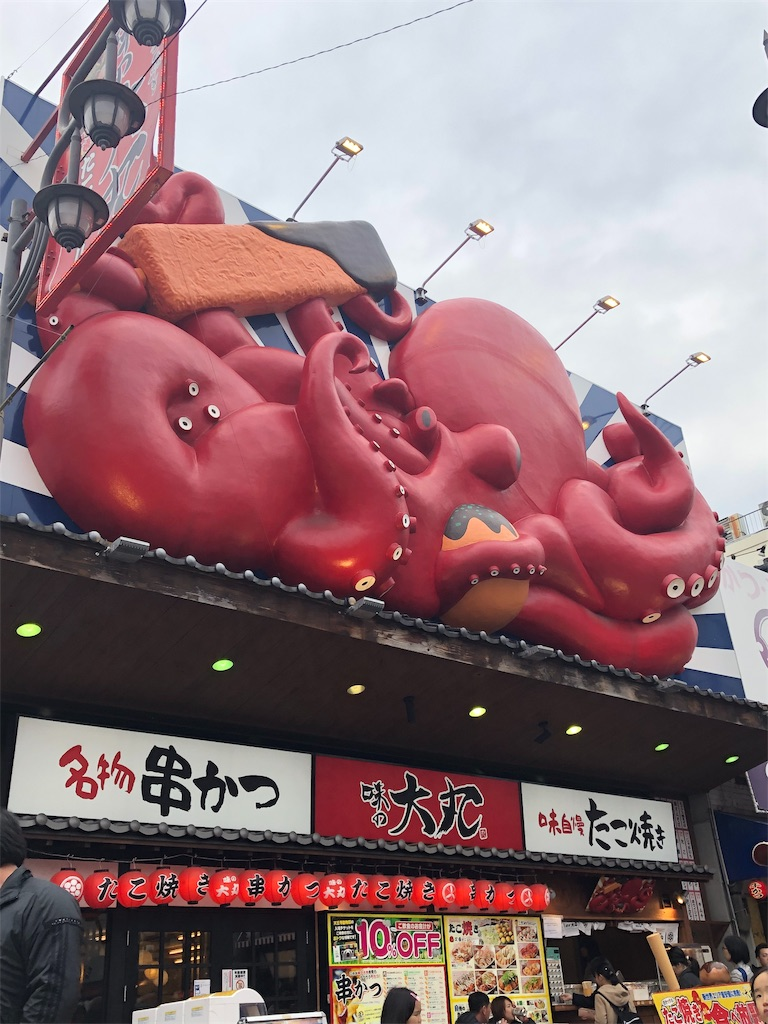 f:id:fukagon2002:20190203204749j:image