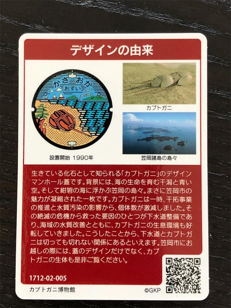 f:id:fukagon2002:20191110093704j:image