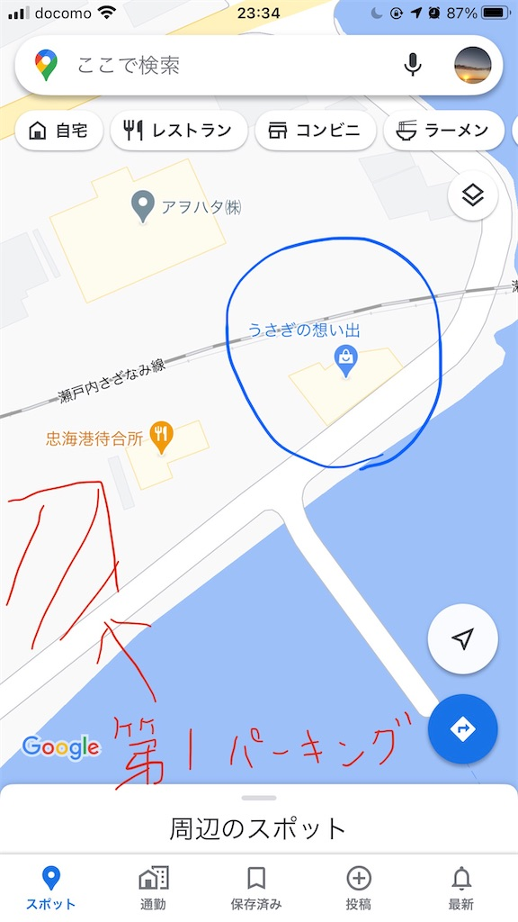 f:id:fukagon2002:20201005234525j:image