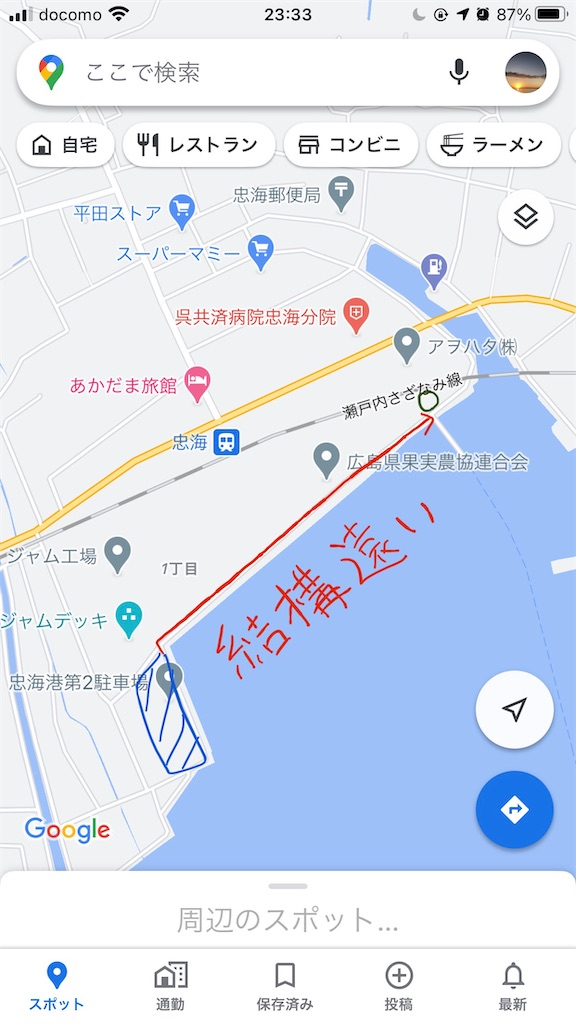 f:id:fukagon2002:20201005234536j:image