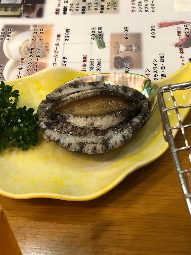 f:id:fukagon2002:20201006225856j:image