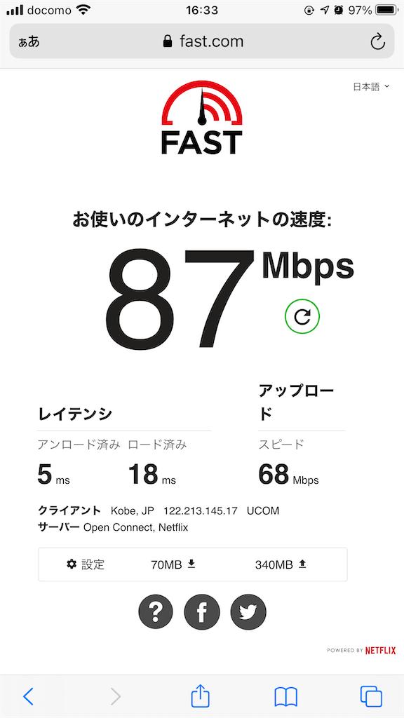 f:id:fukagon2002:20210101111440p:image