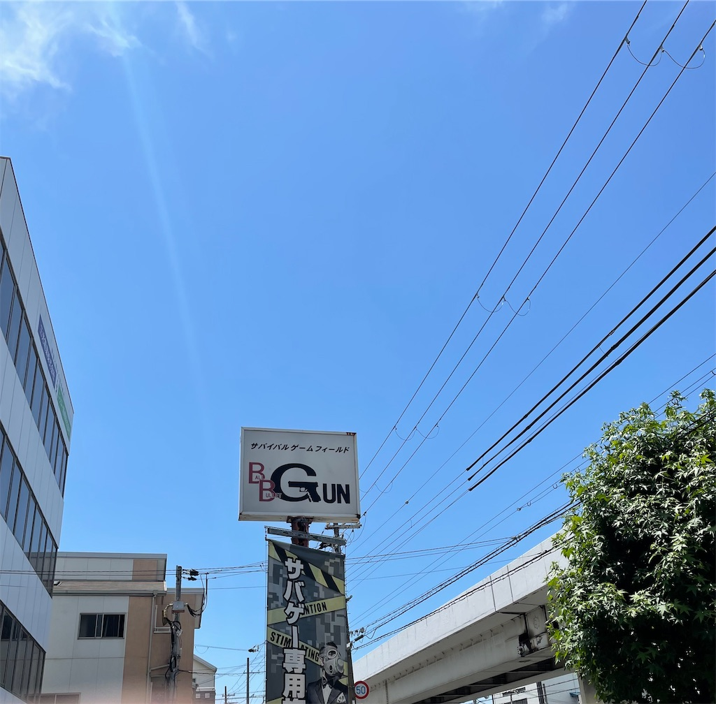 f:id:fukagon2002:20210529215421j:image